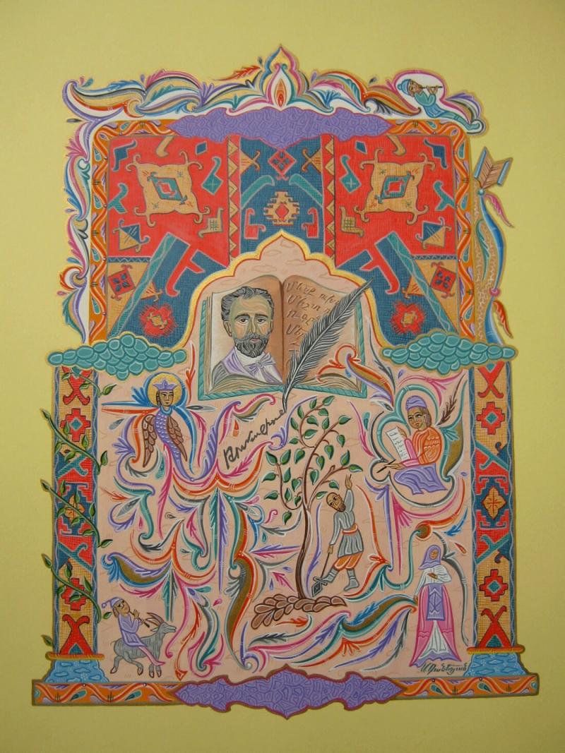 Hovhannes Tumanyan, by Armen Daneghyan