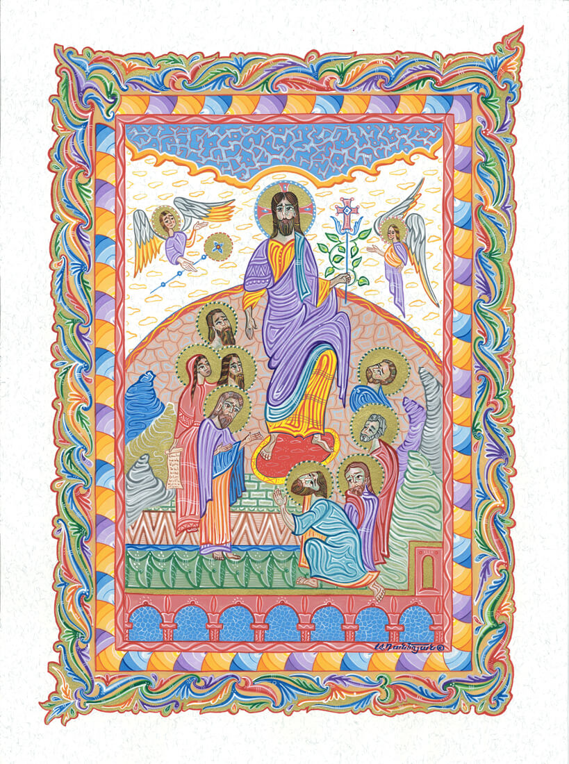 Jesus Christ with us, by Armen Daneghyan