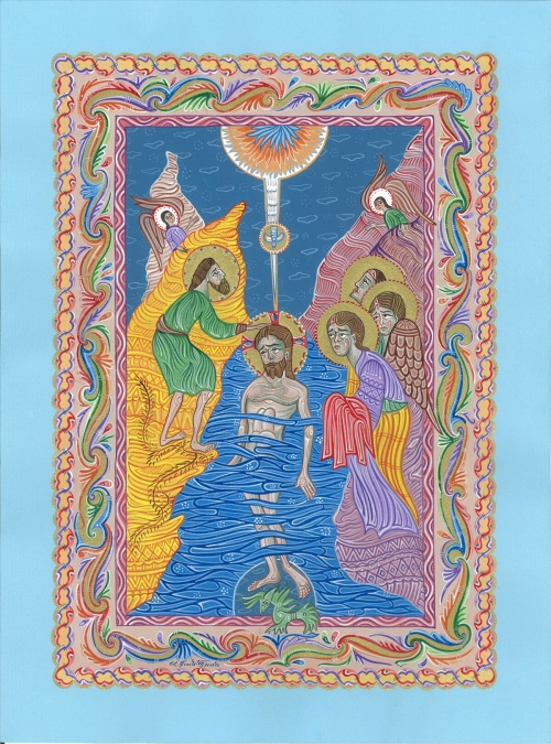 The Baptism of Christ, by Armen Daneghyan