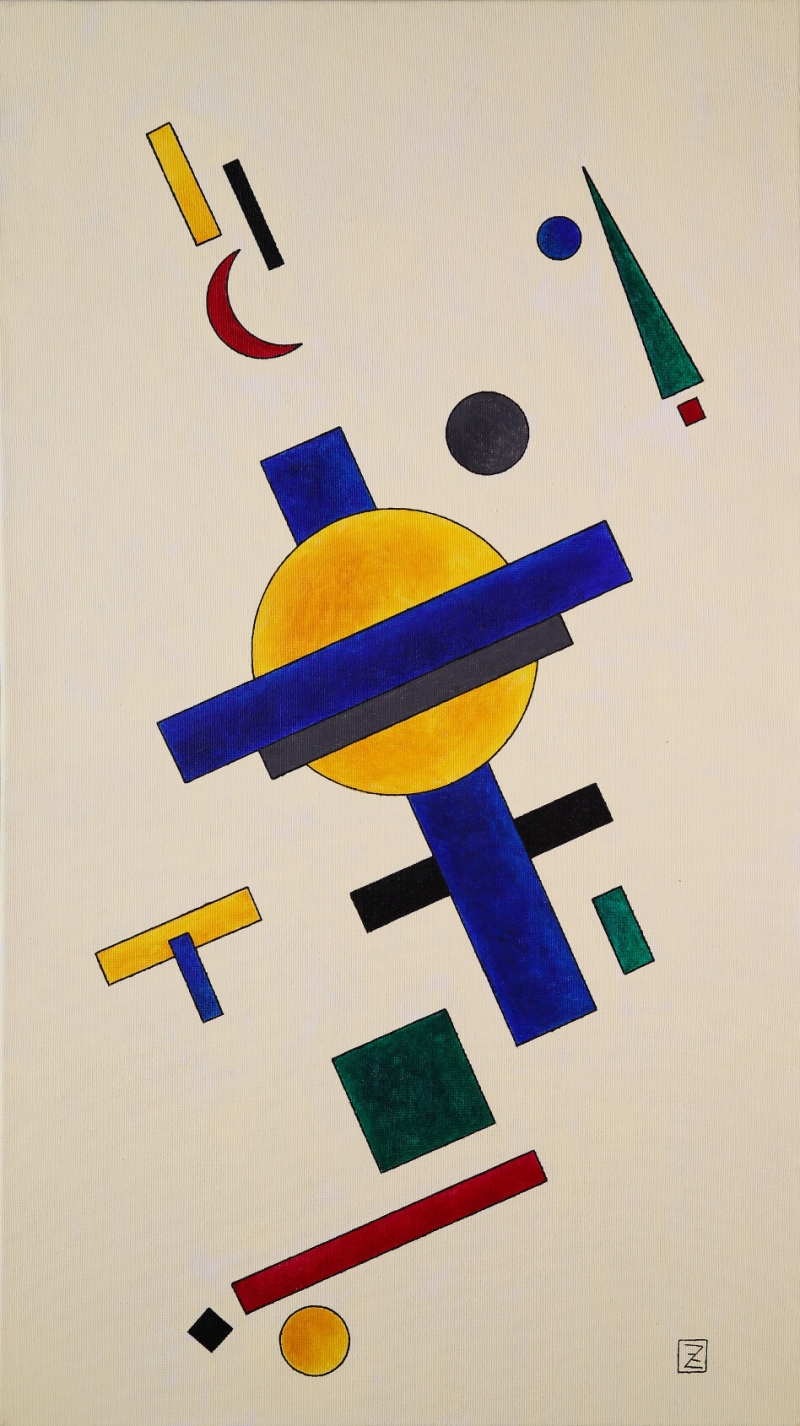 My Cross, by Zakar Zohrabyan