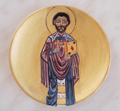 Gregory of Narek, by Mariam Badalyan