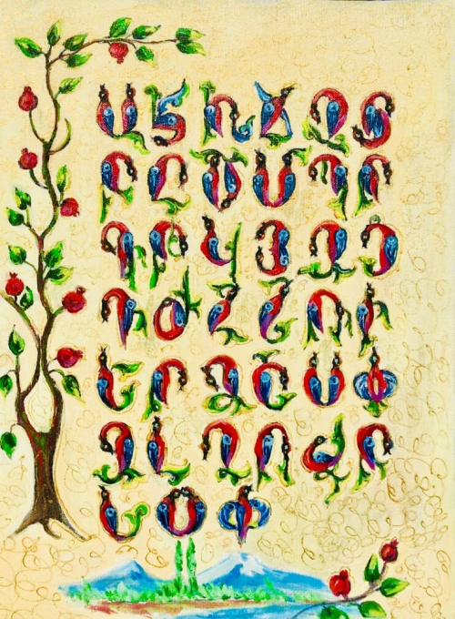 Armenian Alphabet Art, by Artur Meliqyan