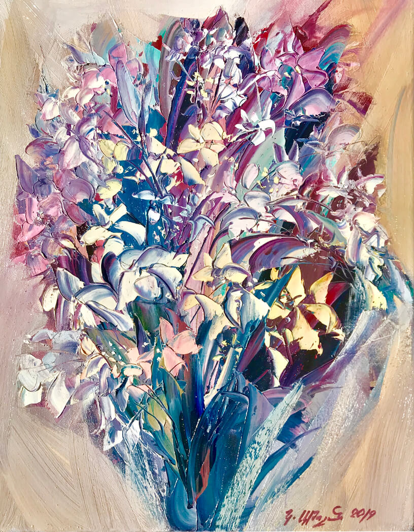 «Դաշտային ծաղիկներ», հեղինակ՝ Կամո Աթոյան