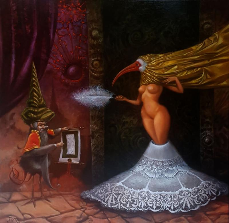 «Ճակատագրի անվերջ գրություն», հեղինակ՝ Տիգրան Վարդիկյան