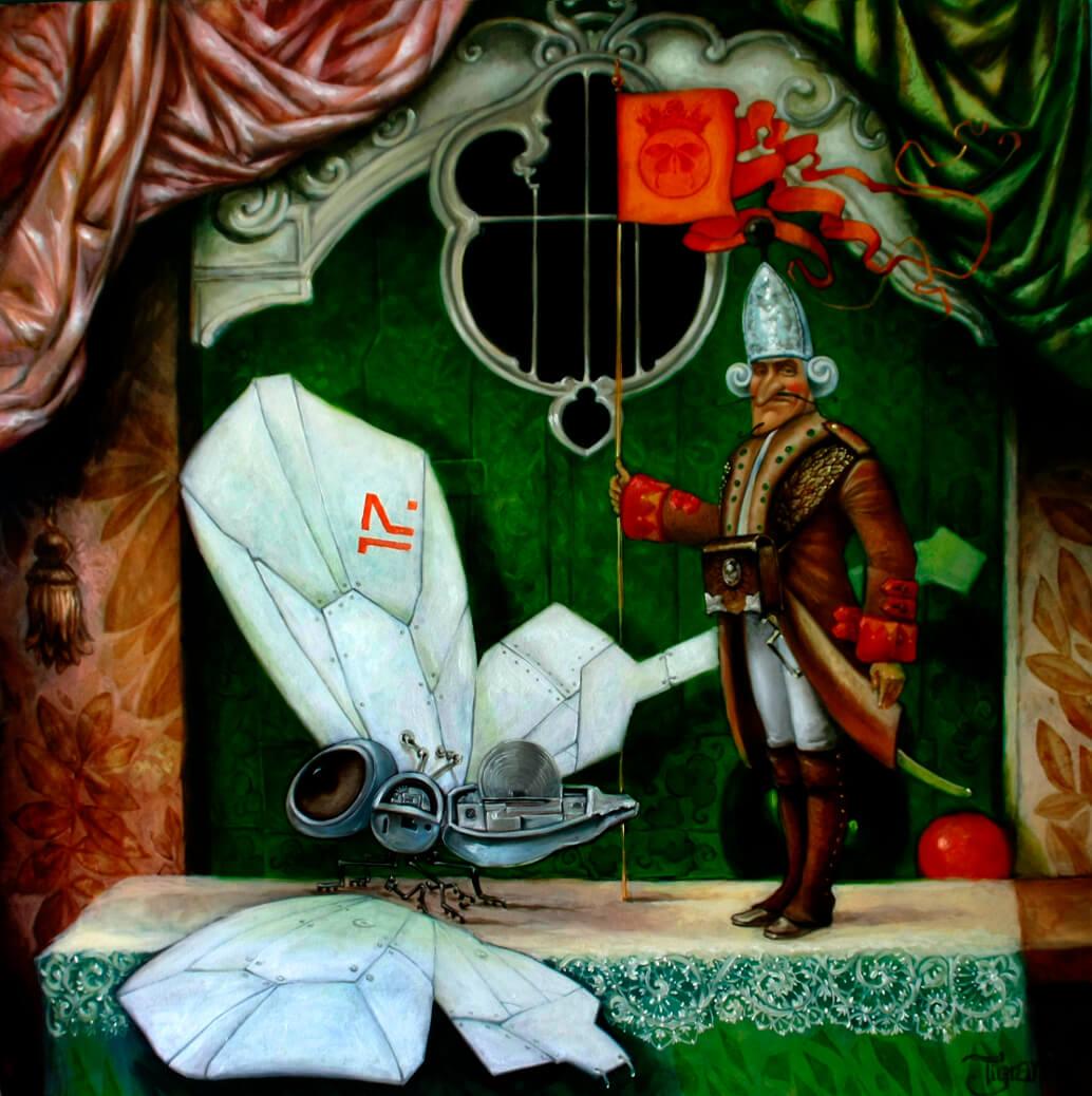 Mahaon, by Tigran Vardikyan