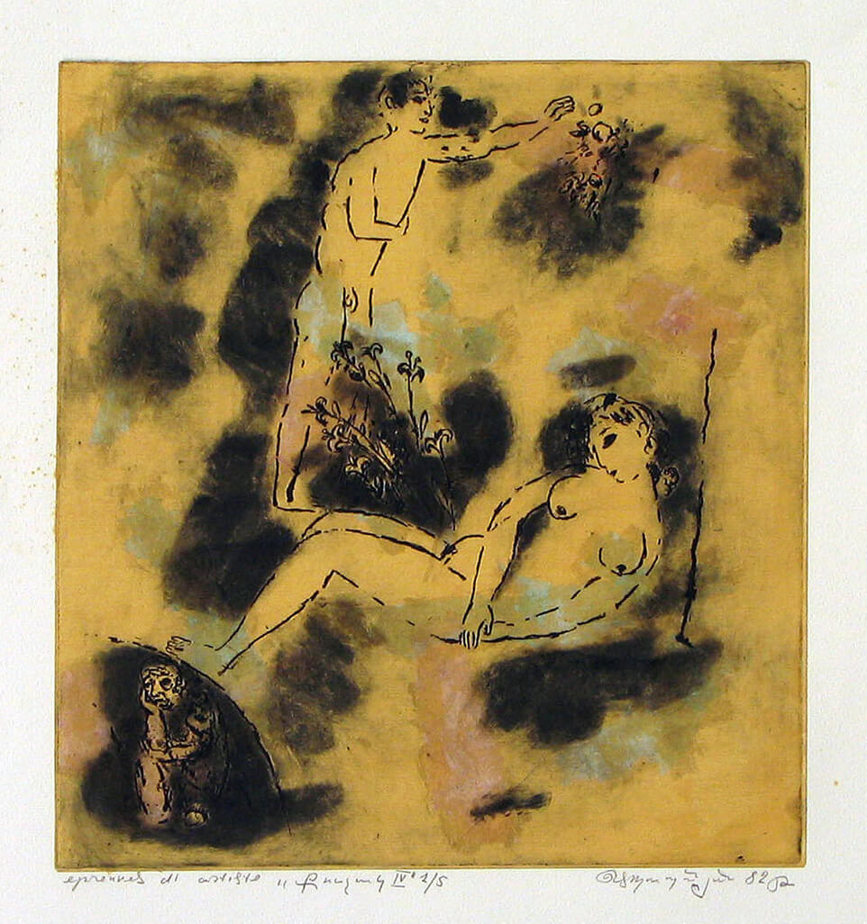 «Քուչակ 4», հեղինակ՝ Անատոլի Պապանյան