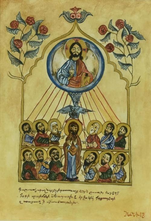 Jesus & 12 Apostles, by Khani