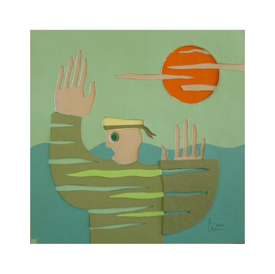 «Նավաստի», հեղինակ՝ Սարգիս Ներսեսյան