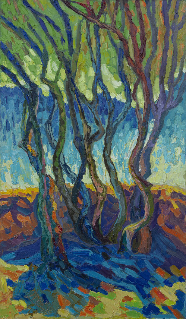 «Ծառերի ֆորում», հեղինակ՝ Լիլիթ Վարդանյան